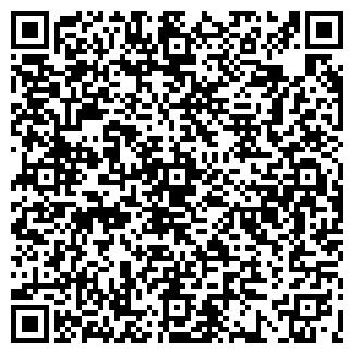 QR-код с контактной информацией организации MARINA