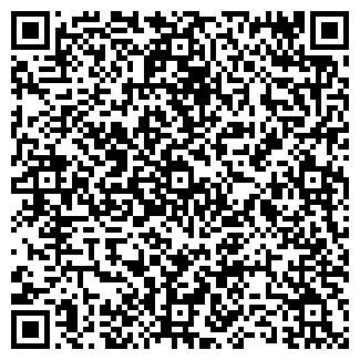 QR-код с контактной информацией организации КРУПА СИБИРИ