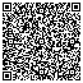 QR-код с контактной информацией организации КРУПА ЦЕНТР ПОЛЮС