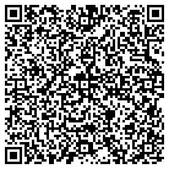QR-код с контактной информацией организации МАКАРОННЫЙ ЦЕХ ЦОТ КИЕВСКИЙ