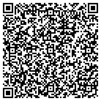 QR-код с контактной информацией организации ЛЕМИС СОЛЯНАЯ КОМПАНИЯ