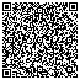 QR-код с контактной информацией организации ГРИНПРОДУКТ ООО