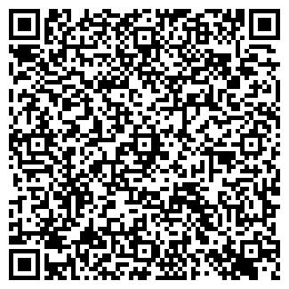 QR-код с контактной информацией организации ИСТОК ТФ