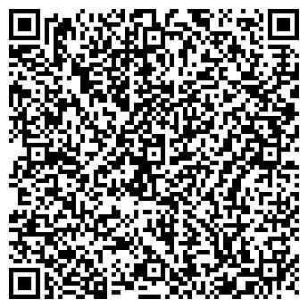 QR-код с контактной информацией организации ЗОНАЛЬНОЕ ЦЕХ МЯСОПЕРЕРАБОТКИ