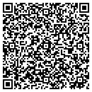 QR-код с контактной информацией организации МЯСНОЙ ЦЕХ