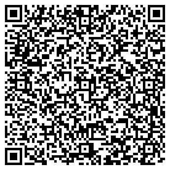 QR-код с контактной информацией организации РЕЙЛТРАНК ОСОО
