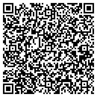 QR-код с контактной информацией организации МЯСОКОМБИНАТ № 5