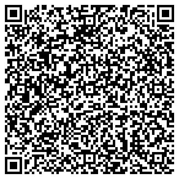 QR-код с контактной информацией организации «Томский Расчетный Центр»