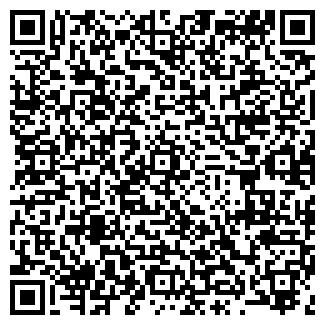 QR-код с контактной информацией организации ФОРМУЛА-44