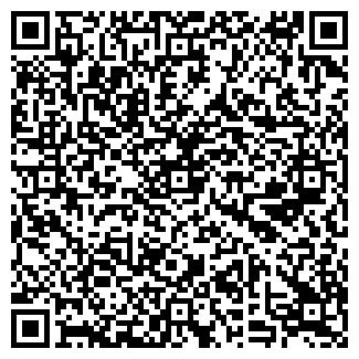 QR-код с контактной информацией организации КУРС-90