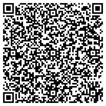 QR-код с контактной информацией организации МЕЖЕНИНОВСКОЕ СЕЛЬСКОХОЗЯЙСТВЕННОЕ
