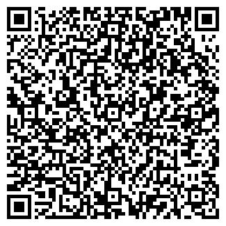 QR-код с контактной информацией организации ТОМИЧ АГРОФИРМА