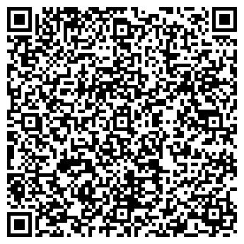QR-код с контактной информацией организации ДЗЕРЖИНСКИЙ ХЛЕБОКОМБИНАТ