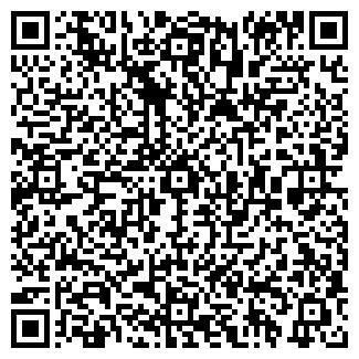 QR-код с контактной информацией организации ТОМ-МАС ЗАО