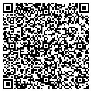 QR-код с контактной информацией организации ТРАНСМАРКЕТ