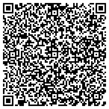 QR-код с контактной информацией организации ООО ТРАССА ГРУППА КОМПАНИЙ