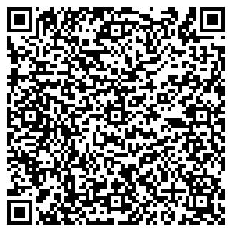 QR-код с контактной информацией организации КРАЙС