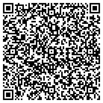 QR-код с контактной информацией организации ТОМСКИЙ ХЛАДОКОМБИНАТ