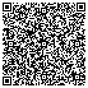 """QR-код с контактной информацией организации """"КДВ ГРУПП"""", ЗАО"""