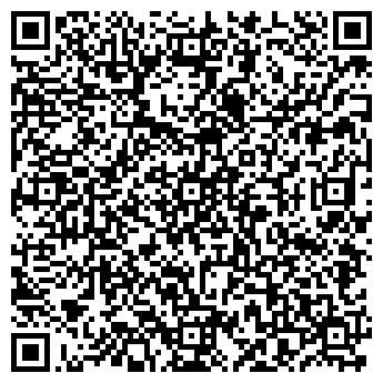 QR-код с контактной информацией организации ТОМСКИЙ КОНДИТЕР ОАО