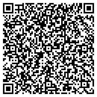 QR-код с контактной информацией организации ГРАНД-С ЛТД. ТД
