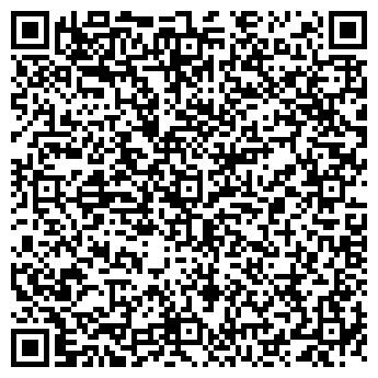 QR-код с контактной информацией организации ГУЛЛИВЕР КОНДИТЕРСКИЙ МАГАЗИН