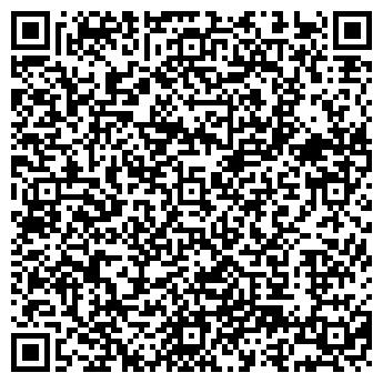 QR-код с контактной информацией организации ДИВА КОНДИТЕРСКИЙ ЦЕХ