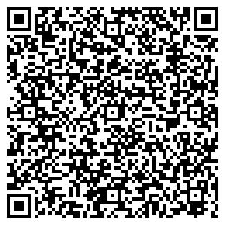 QR-код с контактной информацией организации ДОКТОР КУК