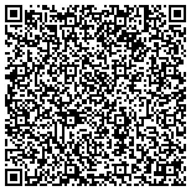 QR-код с контактной информацией организации МИШКА МАГАЗИН СИБИРСКОГО ТОРГОВОГО ДОМА БАБАЕВСКИЙ