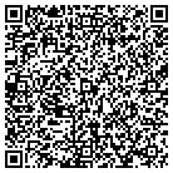QR-код с контактной информацией организации ПРОСПЕКТ ТОРГОВАЯ КОМПАНИЯ