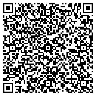 QR-код с контактной информацией организации РЕЛАТ