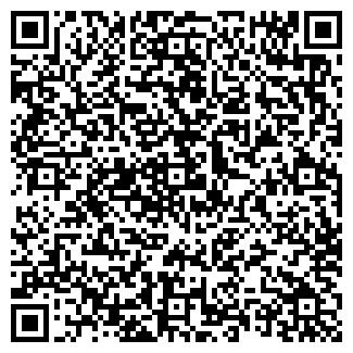 QR-код с контактной информацией организации ТОМЬ-ПЕЧЕНЬЕ