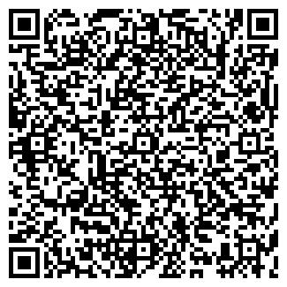 QR-код с контактной информацией организации ТОМ-СЛАДОСТЬ