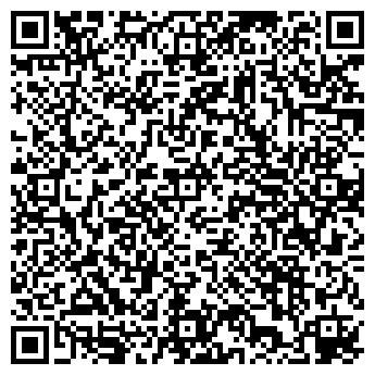 QR-код с контактной информацией организации УСЛАДА КОНДИТЕРСКИЙ ЦЕХ