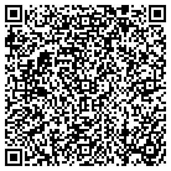 QR-код с контактной информацией организации ФРЕКЕН БОК КОНДИТЕРСКАЯ