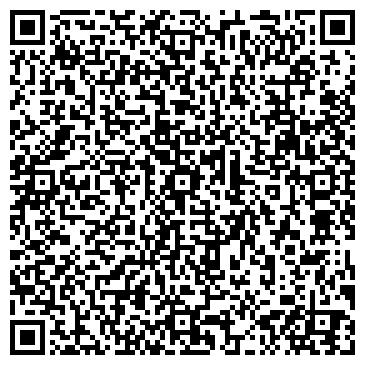 QR-код с контактной информацией организации АРМАДА ЗАВОД ПРОДУКТОВ ПИТАНИЯ