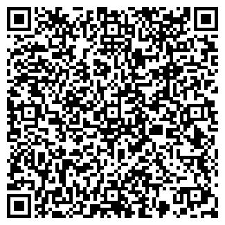 QR-код с контактной информацией организации КАМЕННЫЙ МОСТ