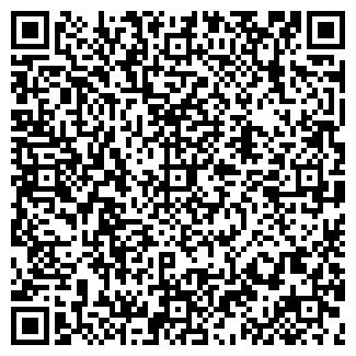 QR-код с контактной информацией организации ОБСКОЕ ПИВО