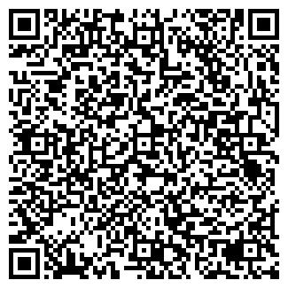 QR-код с контактной информацией организации ТОМЬ-ЭКСТРА