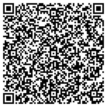 QR-код с контактной информацией организации СИБИРСКОЕ ПИВО ЗАВОД