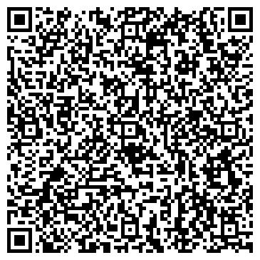 QR-код с контактной информацией организации ТОМСКАЯ ПИВНАЯ КОМПАНИЯ ОФИЦИАЛЬНЫЙ ДИСТРИБЬЮТОР ОАО ТОМСКОЕ ПИВО