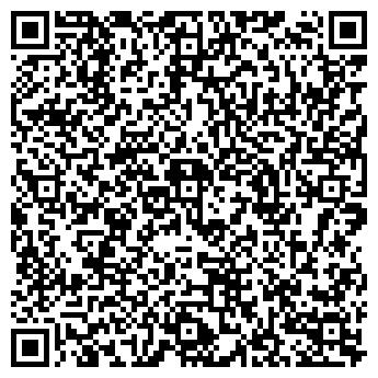 QR-код с контактной информацией организации УТЕСОВСКИЙ ПИВОВАРЕННЫЙ ЗАВОД