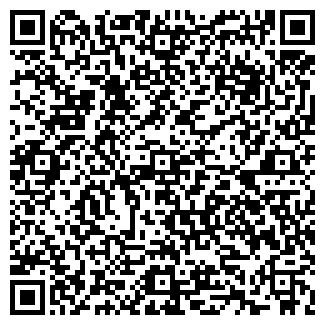 QR-код с контактной информацией организации ОТТО БЮРО ЗАКАЗОВ