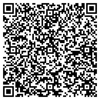 QR-код с контактной информацией организации ЛИДЕР-КОЛОР