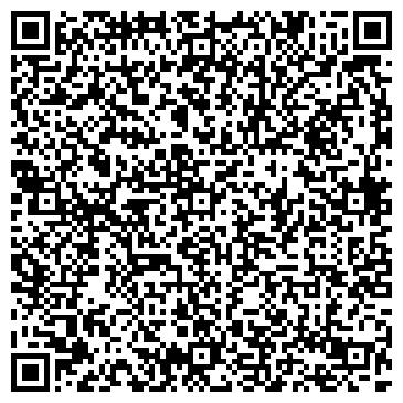 QR-код с контактной информацией организации ТОМСКОЕ СРП ВОГ ШВЕЙНОЕ ПРЕДПРИЯТИЕ