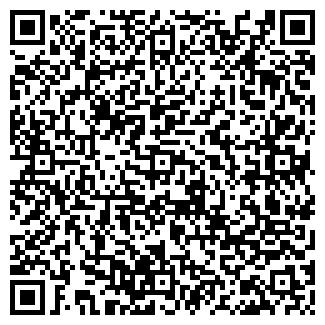QR-код с контактной информацией организации БАС КОМПАНИЯ