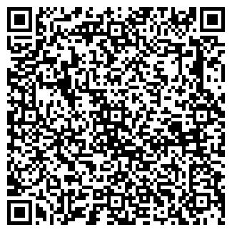 QR-код с контактной информацией организации БЛАНШ