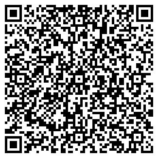 QR-код с контактной информацией организации МОЦИНА-2000