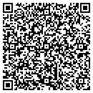 QR-код с контактной информацией организации РЕГИОН-2000