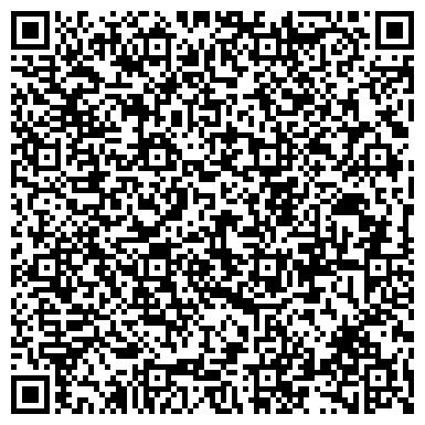 QR-код с контактной информацией организации СЛАЛОМ ДИЗАЙН-СТУДИЯ ПАРИКМАХЕРСКОГО ИСКУССТВА